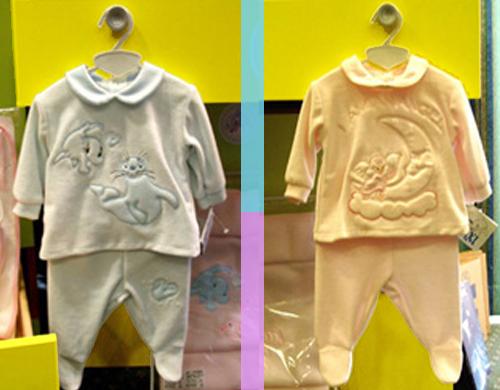 pigiamini-juxiproject