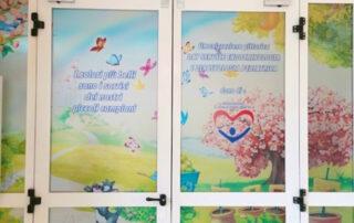 Day-Service-Pediatrico-Diabetologia-Endocrinologia-Casarano-02